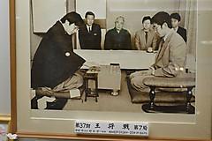 大阪王将杯王将戦中継ブログ : 伝統のあるホテル