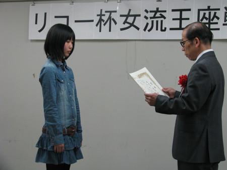 Tanaka_hhas