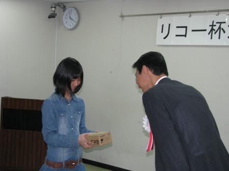 Tanaka_hhas2