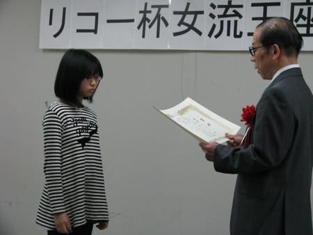 Tanaka_hisi