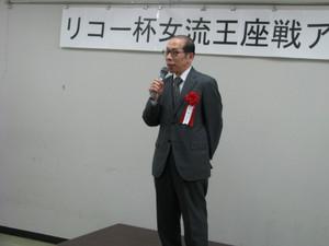 Tanaka_hkiri