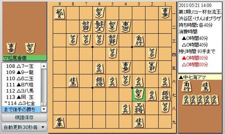 20110521_banmen5