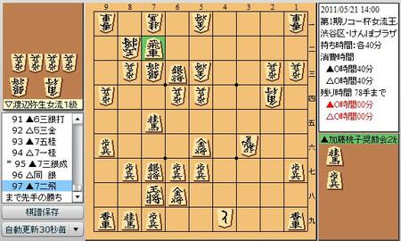 20110521_banmen6_2