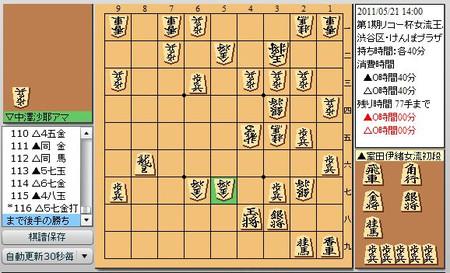 20110521_banmen9