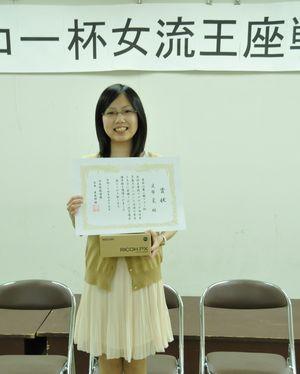 Watanabe2_2