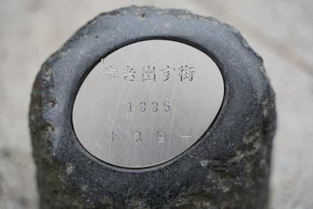 A7304509