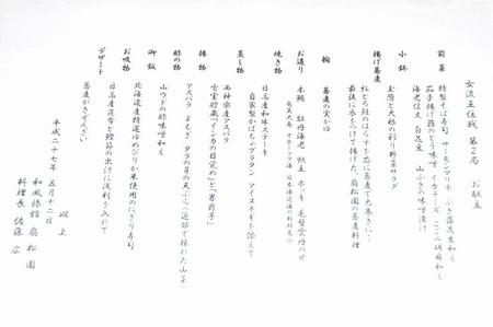 20150512_yuu13