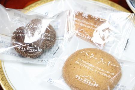 ツマガリのクッキー