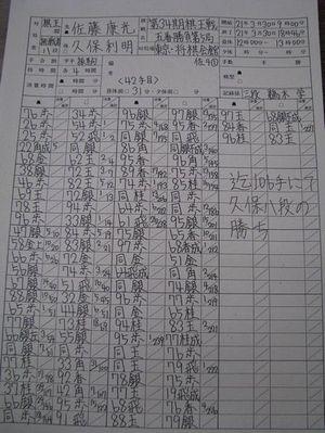 Kiou_035_2