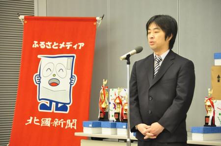 20110227_junior2