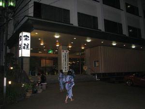 Kisei_066