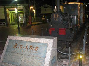 Kisei_081