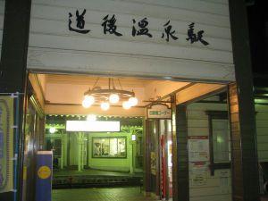 Kisei_085