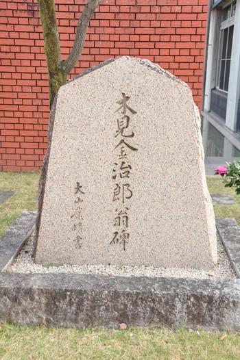 20151123_kimi1