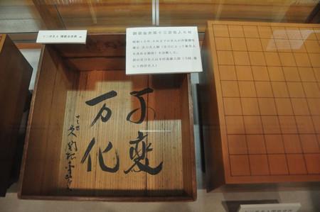20151123_ooyama5