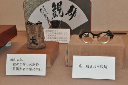 20151123_ooyama8