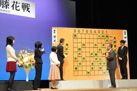 20151123_syukyoku2