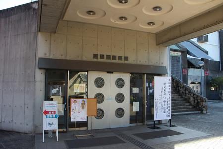 芸文館ホール