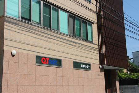QTnet将棋センター