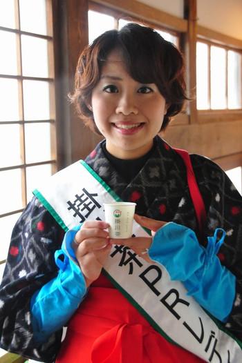 20130114_kakegawapr