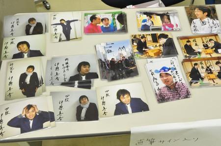 20130220_shinyaaji4