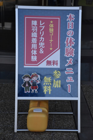 Takatsuki39