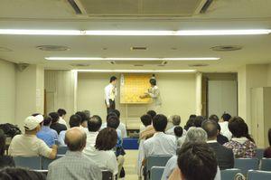 20090925_kaijo1