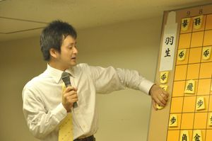 20090925_katagami1