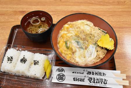 Chuushoku1
