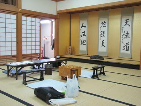 20091222_hirukyuukei4
