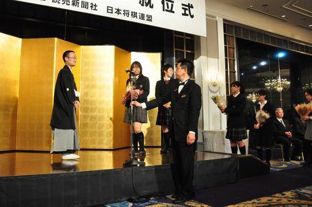 20100125_hanataba