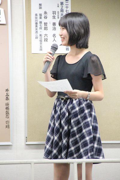 将棋の女流棋士に萌えキャラがいる・長谷川優貴 [転載禁止]©2ch.net->画像>44枚