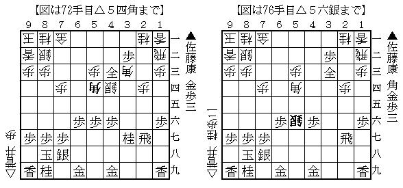 20150529asatousugai1920