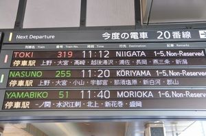 20091027_asa_2