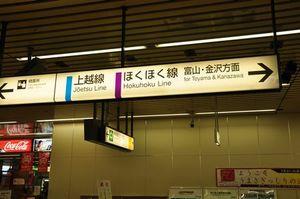 20091027_hokuhoku