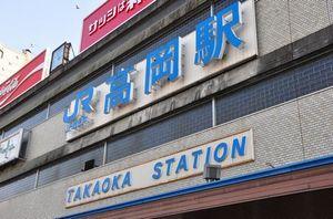 20091027_takaoka