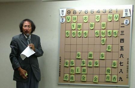 21_ooban_hukusaki