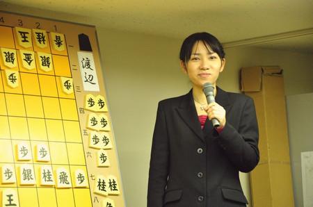 20101111_yauchi