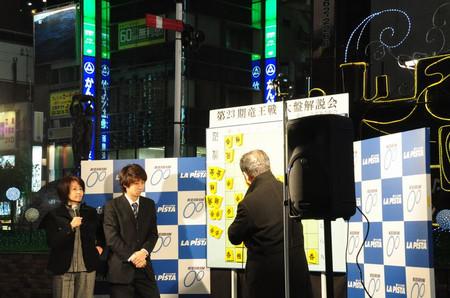20101126_fujimori