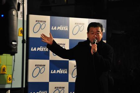 20101126_oouchi