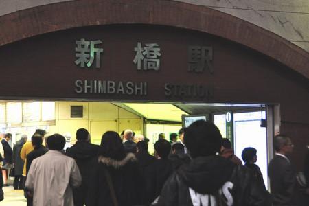 20101126_shinbashi