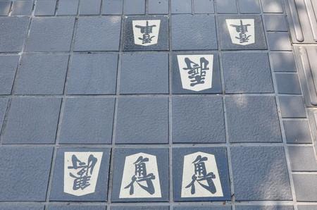 20121015_tsume17