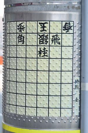 20121015_tsume3