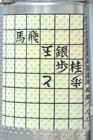 20121015_tsume4