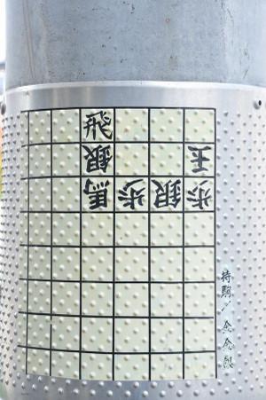 20121015_tsume5