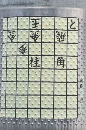 20121015_tsume8