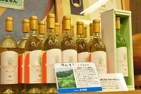 20121016_wine