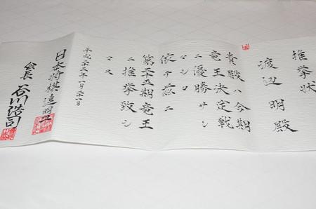 20130121_syui6