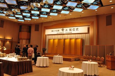 20130121_teikoku