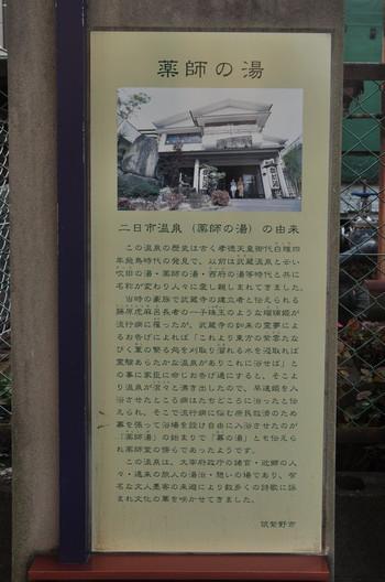 20131108_a5_2